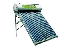 真空管式太阳能热水器