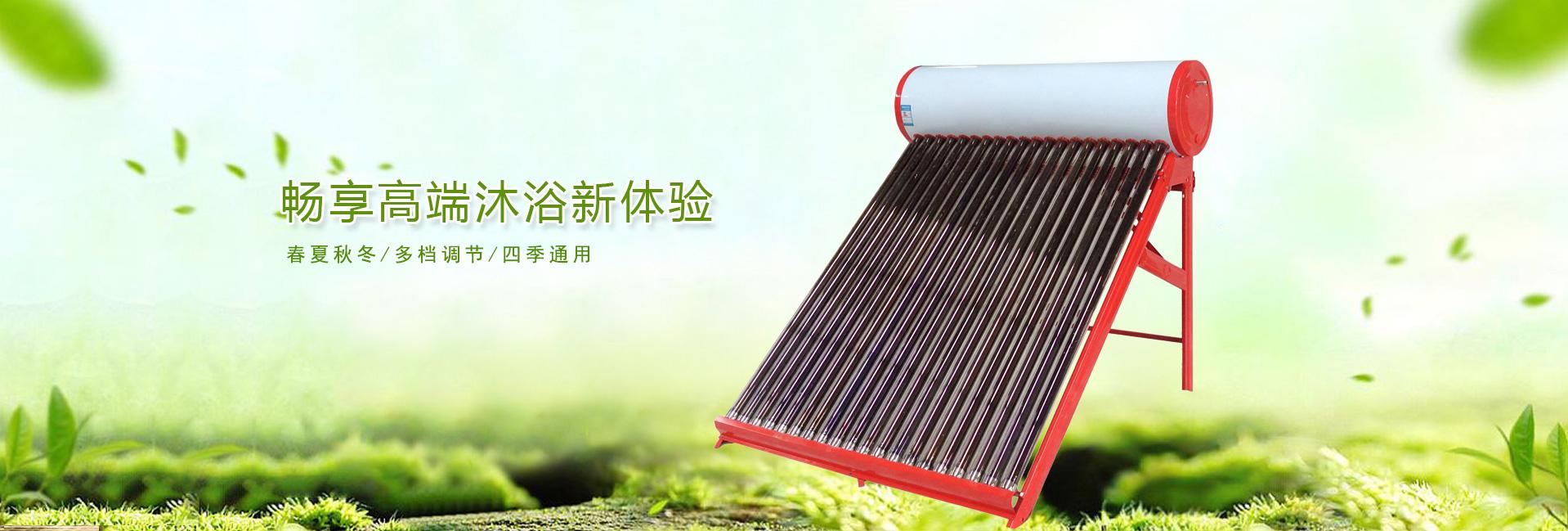 广西太阳能设备